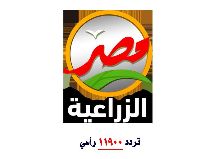 قناة مصر الزراعية
